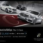 benz fb web 21900